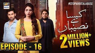 Kaisa Hai Naseeban Episode 16 - 27th February 2019 - ARY Digital [Subtitle Eng]