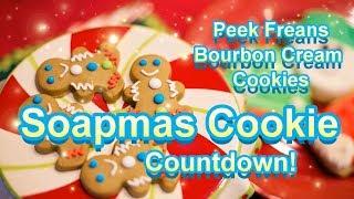 Soapmas  Day 4  | Bourbon Creams Peek Freans Soap | Jentle Soaps™ |  Copycat Cookie Recipe