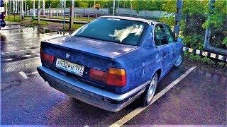 BMW e34 520 куча проблем !