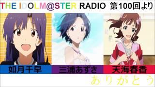 Original [SMAP] TVドラマ「僕の歩く道」 主題歌 歌姫楽園「THE IDOLM@S...