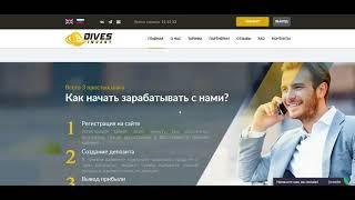 Как заработать 5000 рублей за три дня на просмотре сериалов в интернет