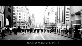 Keinoaza Feat.Kasumi Yui - Dear Vanity (Official Lyric Video)