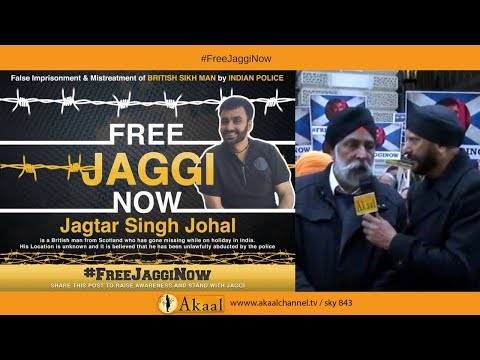 PROTEST For Jaggi #freejagginow at FCO LONDON | Bagwant Singh | Akaal Channel