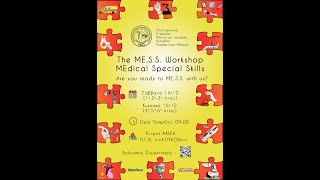 The ME.S.S. Workshop by ΕΕΦΙΕ