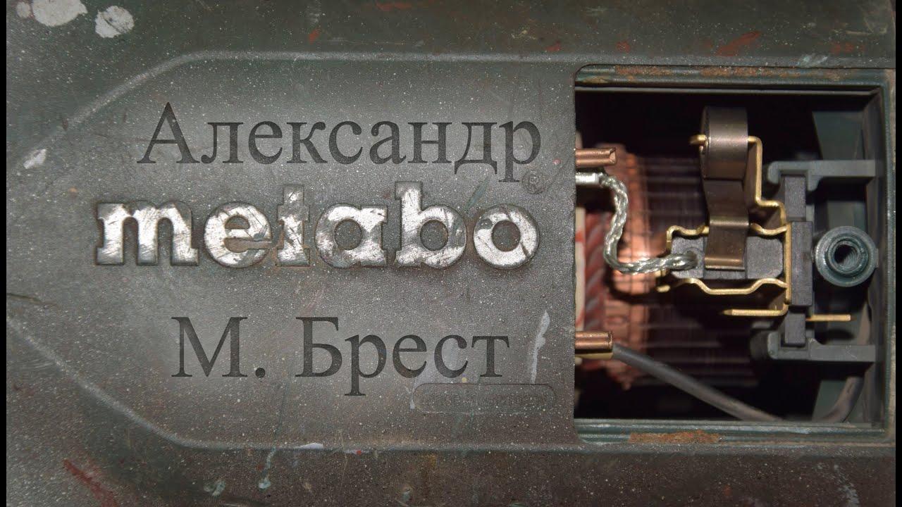 Що робити коли попала стружка от болгарки