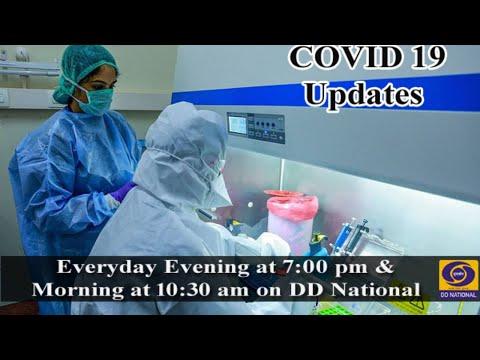 COVID19 | Corona Virus Update - Special feature DD NEWS