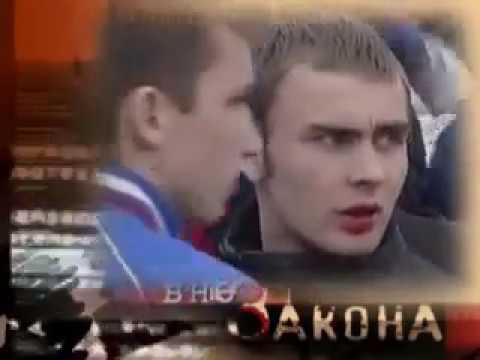 ОПГ Татары часть  1