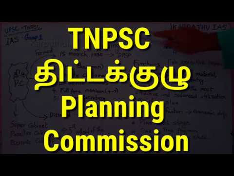 TNPSC Planning Commission