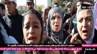 سكوب  استنكار واسع بفاس بسبب مصور مؤخرات النساء و احتجاجات بالزهور 18