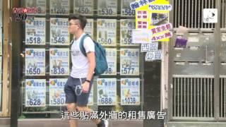 【香港回歸20年】誰來買樓:搶上車房價飆漲
