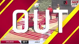 SHELGHAR VS JAWLE AT LATE.TULSIRAM BABU THAKUR SMRUTI CHASHAK 2018 KHARKOPAR