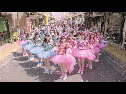 【MV full】 心のプラカード / AKB48[公式]