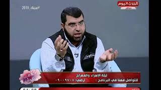 الشيخ محمد عطية يوضح سبب الاسراء إلى المسجد الأقصي والمعراج منه وليس من المسجد الحرام