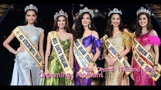 Miss Grand Thailand 2014 Crowning Moment (SD)