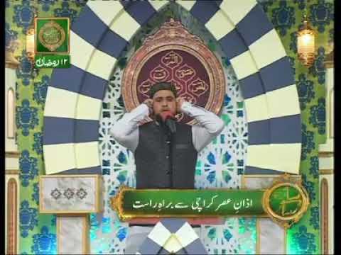Azaan On live TV Qtv