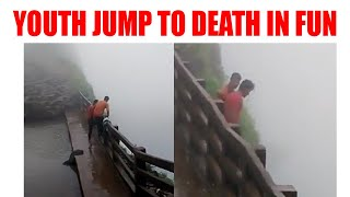 2 youth jump to death in Maharashtra, friends record video before jump | Oneindia News
