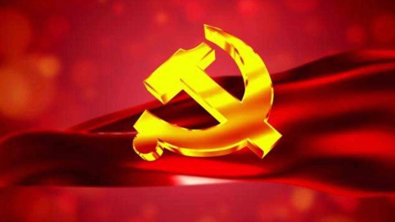 China Politics: 19th National Congress of the Communist ...
