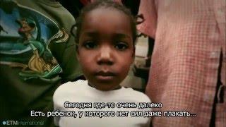 Сами Юсуф -  В каждой слезе   обращение