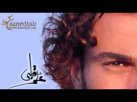 Amr Diab - Allem Albi mp3 indir
