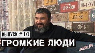 Виталий Давыдыч - про ТОП проекты, бренды и соревнования - #miss_spl