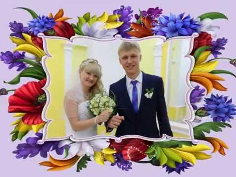 С пятилетием годовщины свадьбы