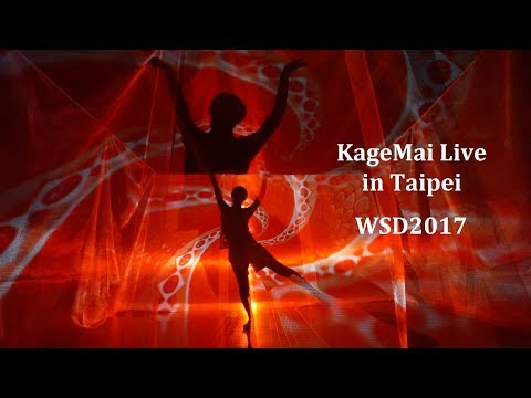 KageMai Live in Taipei at WSD2017