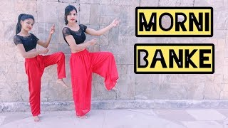 Morni Banke Dance Video   Badhaai Ho   Neha Kakkar   Guru Randhaw   Shalu Tyagi Dance.a