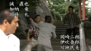 昭和35年春、大志を抱いて東京にやって来た一輝(哀川翔)は、生来の...