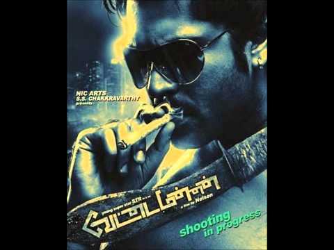 Vettai Mannan Promo Song - Enn Thanimay - First on Net