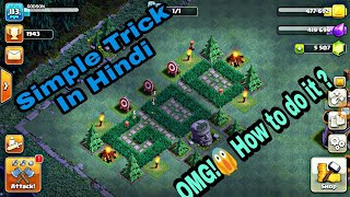 Secret of tall grass in clash of clans. Secret of ancient barbarian statue/ old barbarian statue.