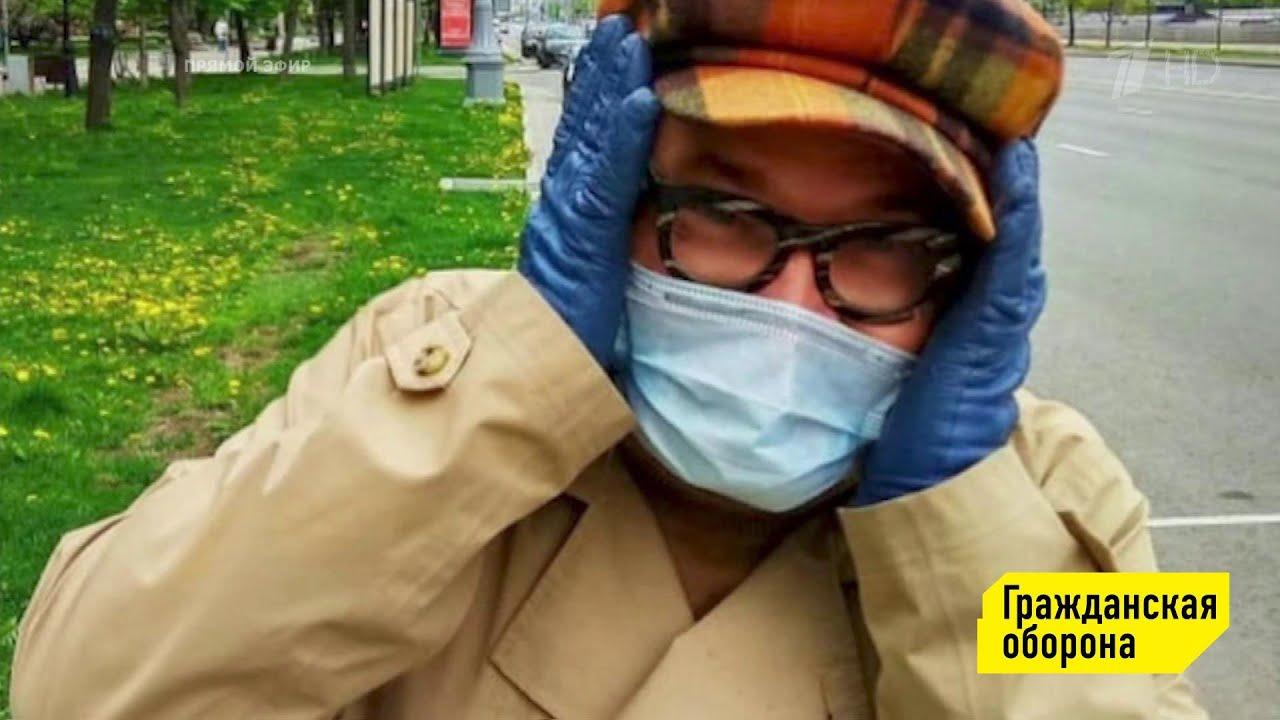 Гражданская оборона. Выпуск от 04.12.2020 Хроники коронавируса. Часть 2.