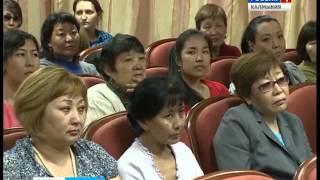 В Национальной библиотеке прошла презентация документального фильма о Калмыкии