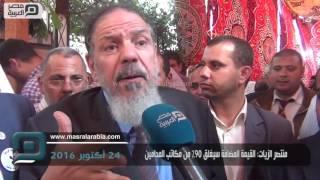 مصر العربية | منتصر الزيات: القيمة المضافة سيغلق 90% من مكاتب المحامين