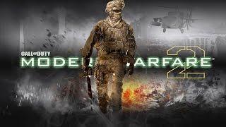 Як включити чити в Call of Duty Modern Warfare 2 !!!