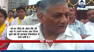 Debate: Will PM Modi remove VK Singh for his 'Dog comment' on Dalits set ablaze in Faridab