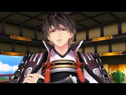 Ikemen Sengoku VR
