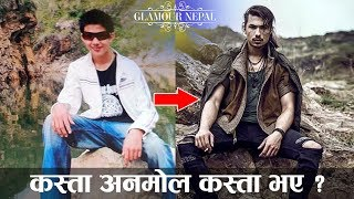 Anmol KC | Kri | Pictures | Childhood with Bhuwan KC | Glamour Nepal