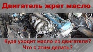 видео Картер 406 двигатель. Снятие и установка двигателя ЗМЗ
