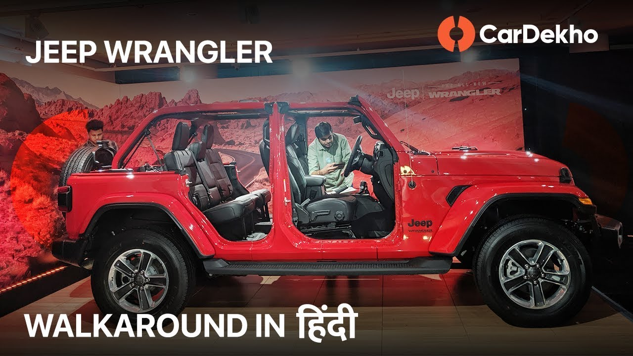 Jeep Wrangler 2019 India Walkaround In Hindi Launched At Rs 63 94 Lakh Cardekho Com Youtube
