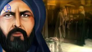 التاريخ الإسلامي في مثل هذا اليوم 10