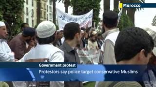Islamists march in Morocco to mark 10th anniversary of 2003 Casablanca terror attacks