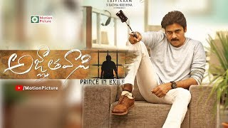 Power Star Pawan Kalyan Agnathavasi Movie First Look || Trivikram Srinivas || Motion Picture