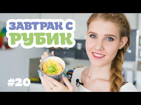 Как сделать омлет на сковороде без масла
