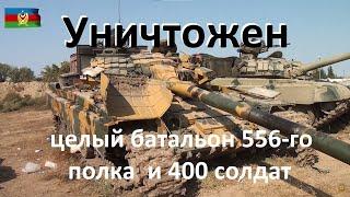 21.10.2020 - Карабахская Война - Хронология военных и политическиx событий на  среду.