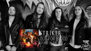 STRIKER - Out For Blood (audio)