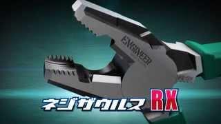 恐竜的進化を遂げた!「ネジザウルスRX/PZ-59」