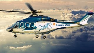 HELICOPTER FLIGHT | White Noise ASMR For Sleep or Studying | 10 Hours