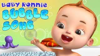Bath Song - Bubble Song | Baby Ronnie Rhymes | Kids Learning Songs | Videos For Toddlers | 3D Rhymes