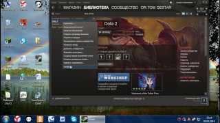 Как сделать Dota 2 на русском языке.