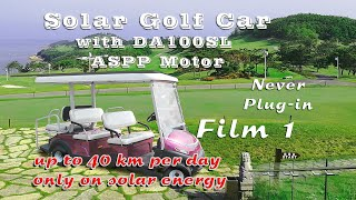 40 km/day only on solar energy!!!